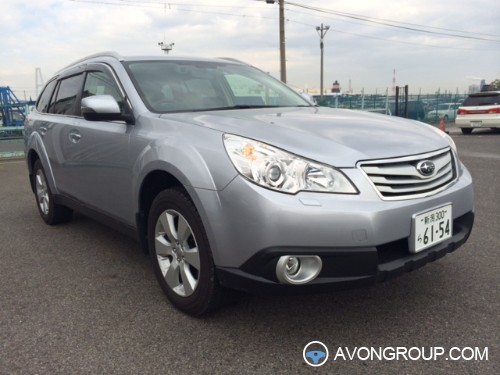 Used 2012 Subaru Outback for Sale in Japan #13077