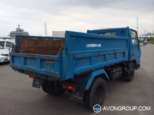 Used 1992 Mitsubishi Canter for Sale in Japan #13154