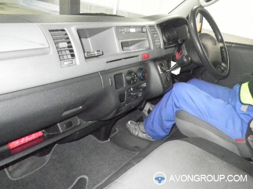 Used 2005 Toyota Hiace for Sale in Japan #13249