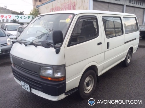 Used 1996 Toyota Hiace for Sale in Japan #13473