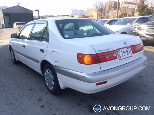 Used 2001 Toyota Corona for Sale in Japan #13481