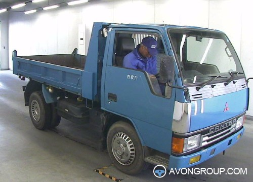 Used 1992 Mitsubishi Canter for Sale in Japan #13498