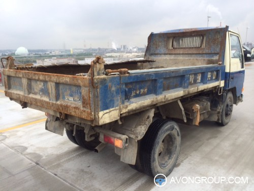 Used 1993 Mitsubishi Canter for Sale in Japan #13524