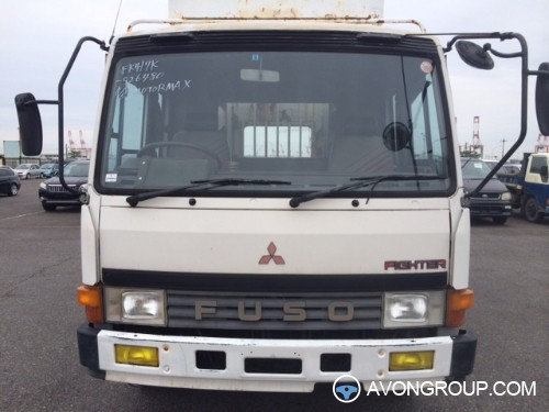 Used 1989 Mitsubishi Fuso for Sale in Japan #13529
