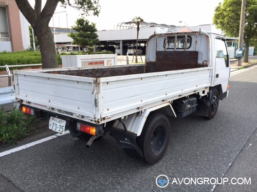Used 1993 Mitsubishi Canter for Sale in Japan #13539