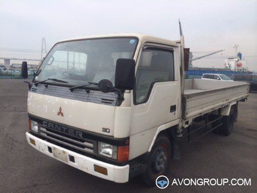 Used 1991 Mitsubishi Canter for Sale in Japan #13542