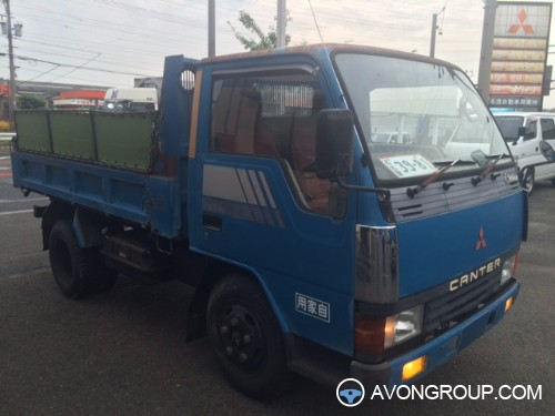 Used 1990 Mitsubishi Canter for Sale in Japan #13543
