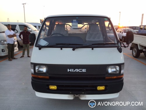 Used 1993 Toyota Hiace for Sale in Japan #13548
