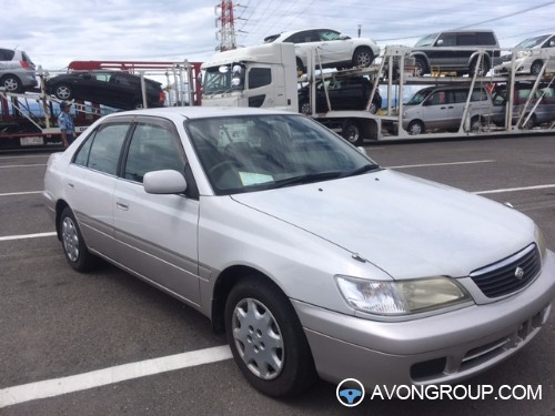 Used 1998 Toyota CORONA PREMIO for Sale in Japan #13557
