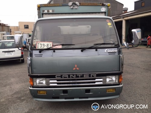 Used 1991 Mitsubishi Canter for Sale in Japan #13569