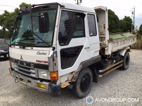 Used 1991 Mitsubishi Fighter for Sale in Japan #13570