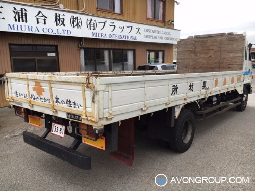 Used 1992 Isuzu Forward for Sale in Japan #13581