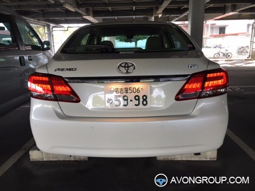 Used 2016 Toyota Premio for Sale in Japan #13589