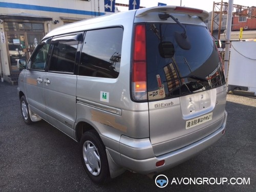 Used 2000 Toyota TOWNACE NOAH for Sale in Japan #13606