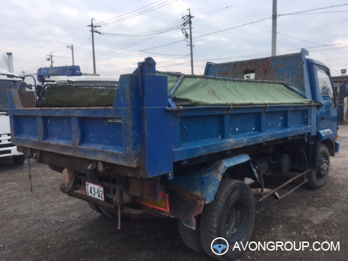 Used 1994 Mitsubishi FUSO DUMP for Sale in Japan #13619