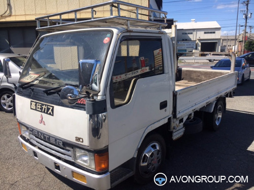 Used 1992 Mitsubishi Canter for Sale in Japan #13633