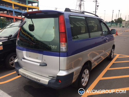 Used 1999 Toyota Townace Noah for Sale in Japan #13637