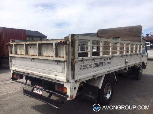 Used 1992 Mitsubishi Canter for Sale in Japan #13641