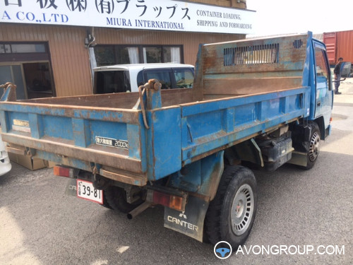 Used 1992 Mitsubishi Canter for Sale in Japan #13642