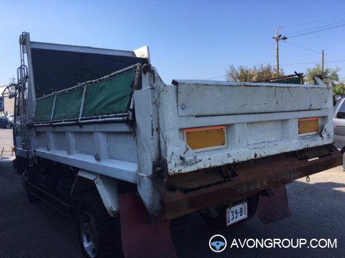 Used 1990 Mitsubishi FUSO DUMP for Sale in Japan #13645