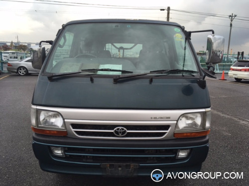 Used 1998 Toyota HIACE VAN for Sale in Japan #13659