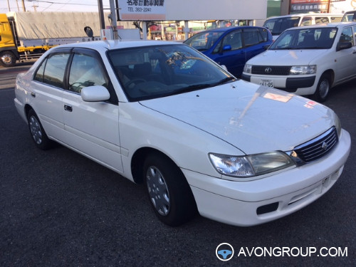 Used 2001 Toyota CORONA PREMIO for Sale in Japan #13681