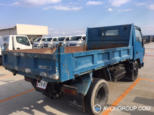 Used 1992 Mitsubishi Canter for Sale in Japan #13685