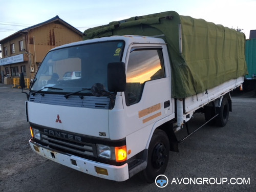 Used 1993 Mitsubishi Canter for Sale in Japan #13689