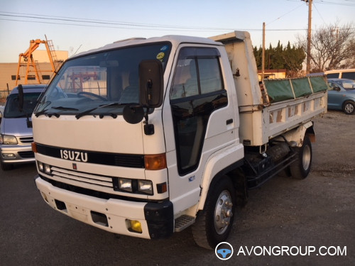 Used 1989 Isuzu Juston for Sale in Japan #13691