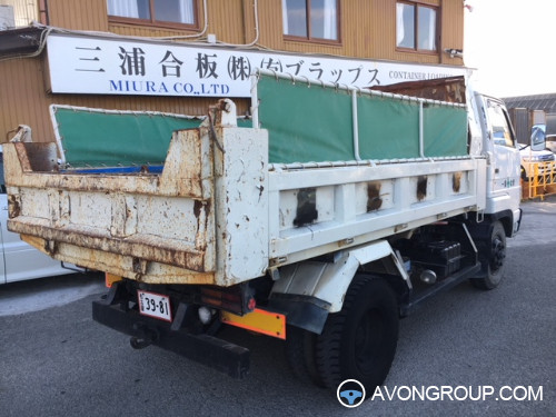 Used 1991 Isuzu Juston for Sale in Japan #13692