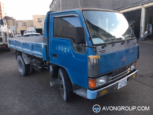 Used 1991 Mitsubishi Canter for Sale in Japan #13693