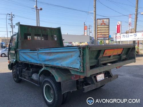Used 1993 Mitsubishi FUSO DUMP for Sale in Japan #13720