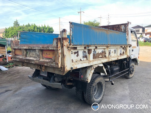 Used 1992 Mitsubishi FUSO DUMP TRUCK for Sale in Japan #13740