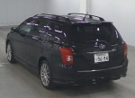 Used 2008 Toyota Fielder for Sale in Japan #1010 thumbnail