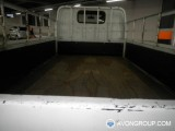 Used 2006 Mitsubishi Canter for Sale in Japan #13014 thumbnail