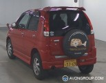 Used 2004 Daihatsu Terious Kid for Sale in Japan #13021 thumbnail
