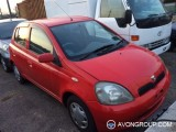 Used 2001 Toyota Vitz for Sale in Japan #13027 thumbnail