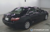 Used 2006 Toyota Camry for Sale in Japan #13033 thumbnail