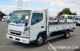 Used 2004 Mitsubishi Canter for Sale in Japan #13043 thumbnail