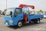 Used 2003 Isuzu Elf for Sale in Japan #13050 thumbnail