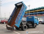 Used 1992 Mitsubishi Canter for Sale in Japan #13052 thumbnail