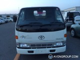 Used 1995 Toyota Hiace for Sale in Japan #13087 thumbnail