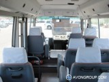Used 1989 Mitsubishi Rosa for Sale in Japan #13137 thumbnail