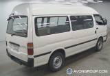 Used 2003 Toyota Hiace for Sale in Japan #13194 thumbnail