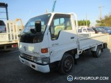 Used 2014 Toyota Dyna for Sale in Japan #13242 thumbnail
