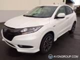 Used 2014 Honda Vezel for Sale in Japan #13259 thumbnail
