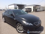 Used 2010 Toyota MARK X for Sale in Japan #13319 thumbnail