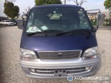 Used 1996 Toyota HIACE WAGON for Sale in Japan #13320 thumbnail
