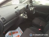Used 2007 Toyota WISH for Sale in Japan #13321 thumbnail