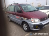 Used 1997 Toyota TOWNACE NOAH for Sale in Japan #13322 thumbnail